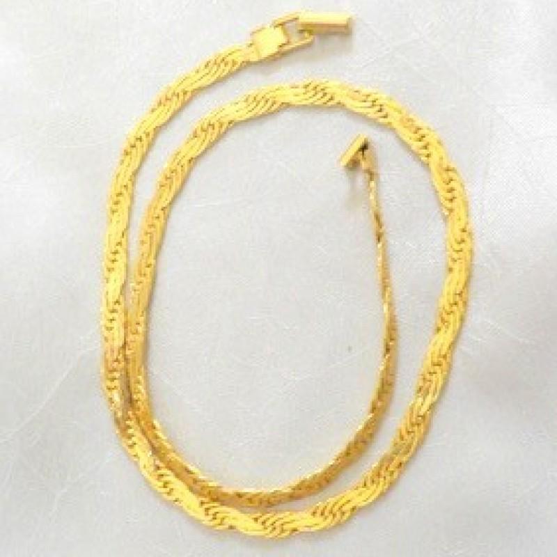 Trifari Chain